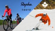 Rapha Tokyo  VECTOR GLIDE Riding event