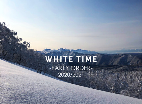 2020/2021 EARLY ORDER Started