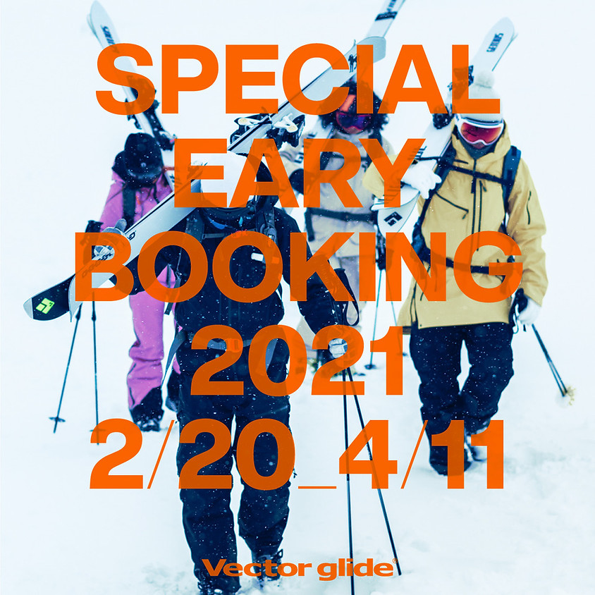 2021/22  VECTOR GLIDE SPECIAL EARLY BOOKING