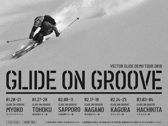 "VECTOR GLIDE DEMO TOUR ""GLIDE ON GROOVE"" Schedule Update"