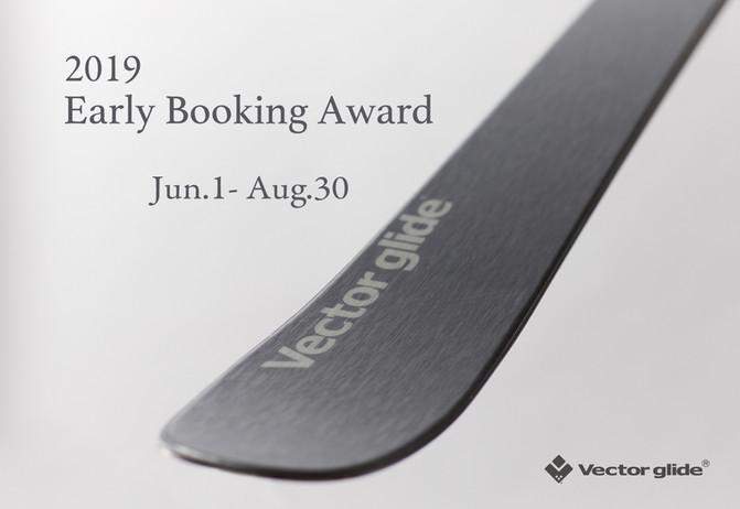2019 Early Booking Award
