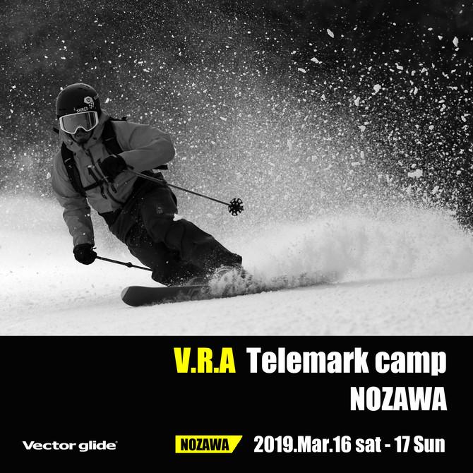 VECTOR GLIDE x Mt 石井スポーツ             -V.R.A TELEMARK CAMP NOZAWA-