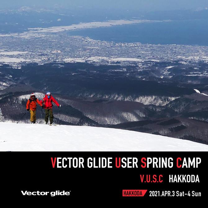 VECTOR GLIDE SPRING USERS CAMP -HAKKODA-
