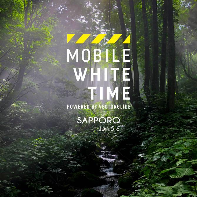 『MOBILE WHITE TIME SAPPORO 延期のお知らせ』