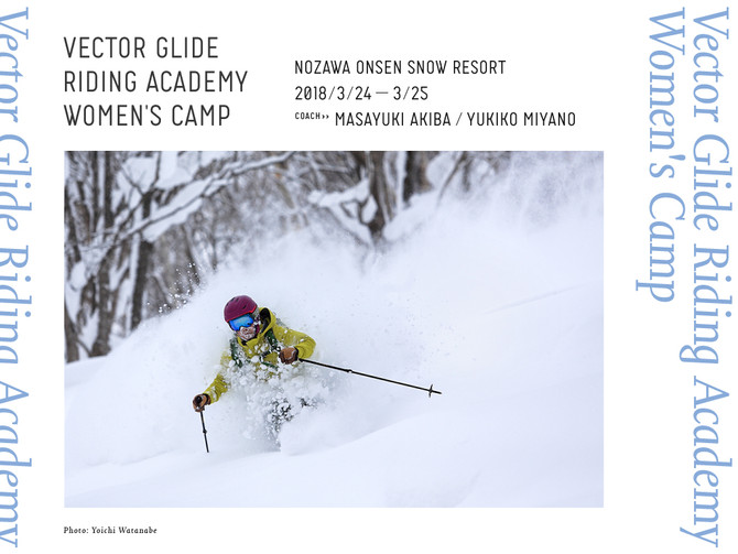 VECTOR GLIDE RIDING ACADEMY WOMEN'S CAMP