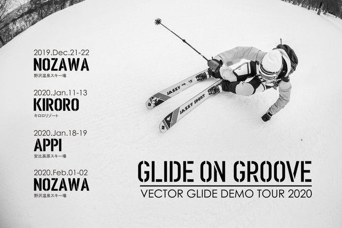 """VECTOR GLIDE DEMO TOUR 2020 """"GLIDE ON GROOVE"""""""