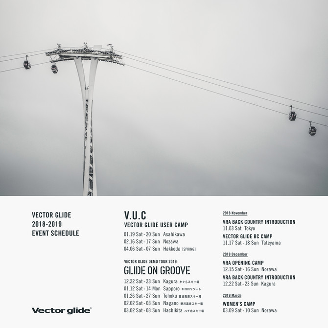 2018-2019 EVENT SCHEDULE