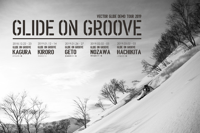 GLIDE ON GROOVE 2019