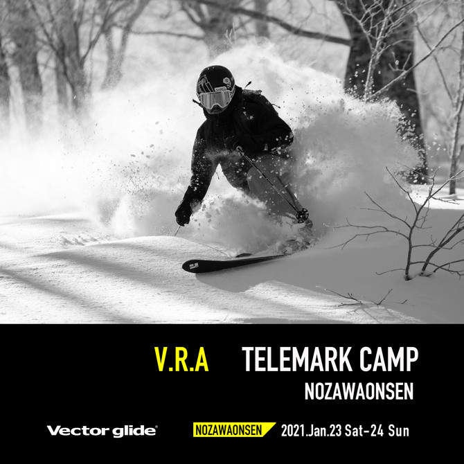 Riding academy Telemark camp -Nozawaonsen-