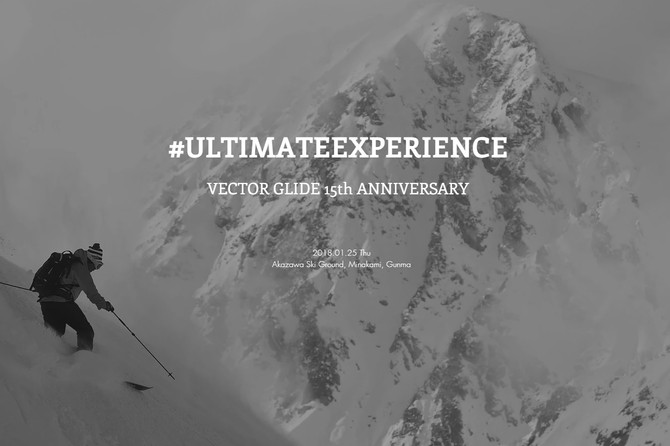 #ULTIMATE EXPERIENCE