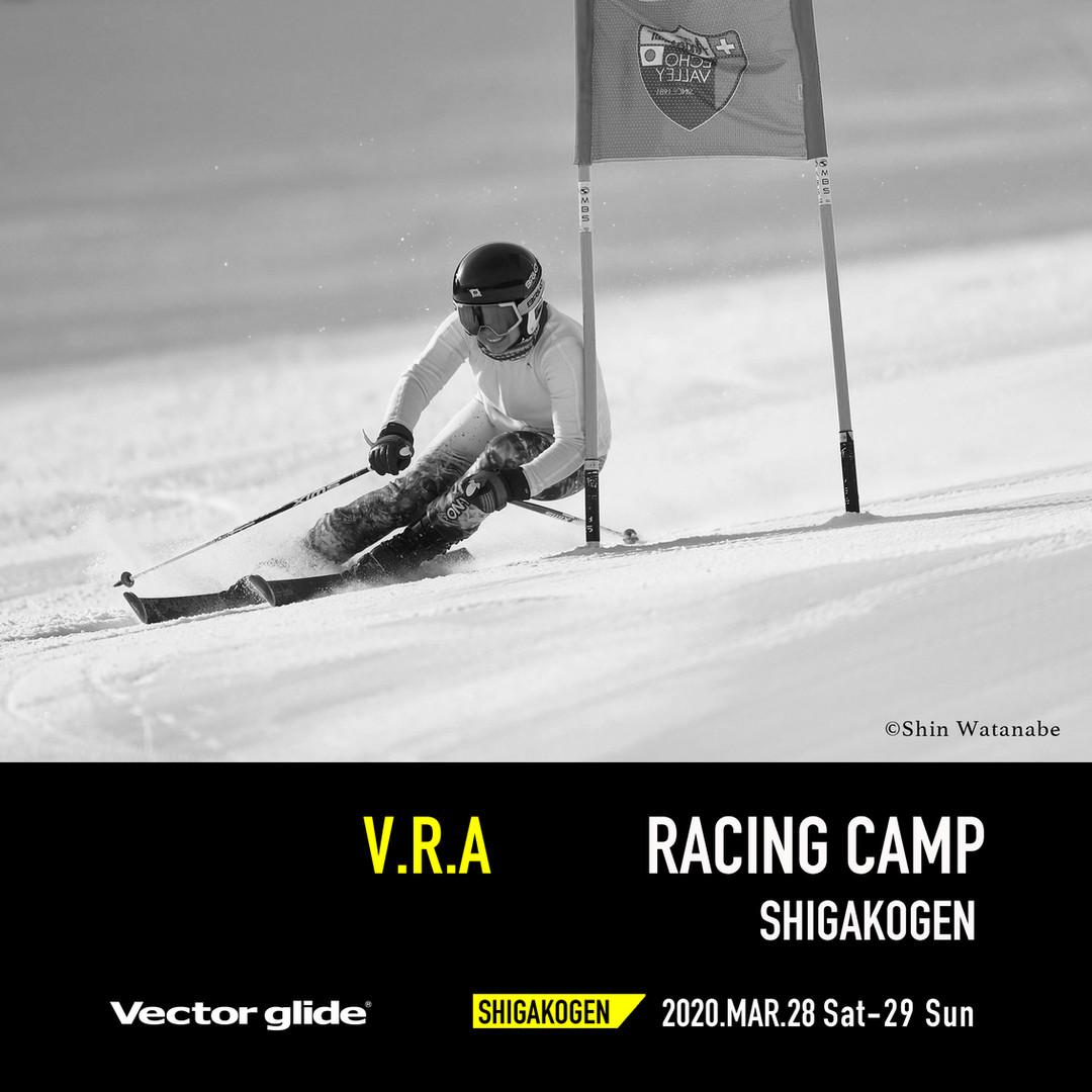 V.R.A Racing camp