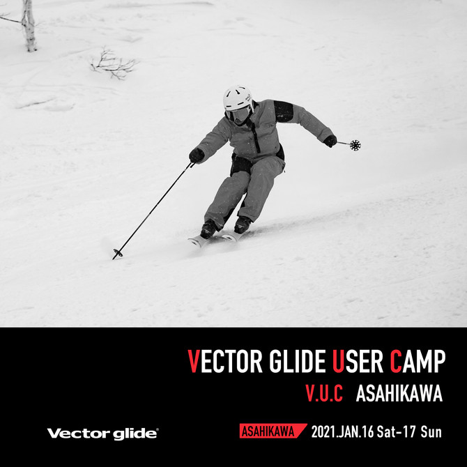 VECTOR GLIDE USER CAMP -Asahikawa-