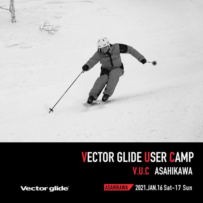 VECTOR GLIDE USER CAMP -Asahikawa-