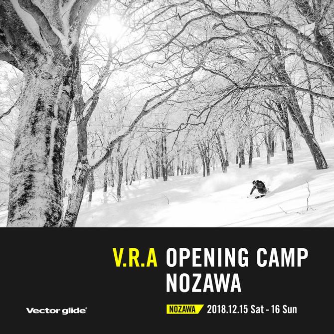 "V.R.A OPENING CAMP ""NOZAWA"""
