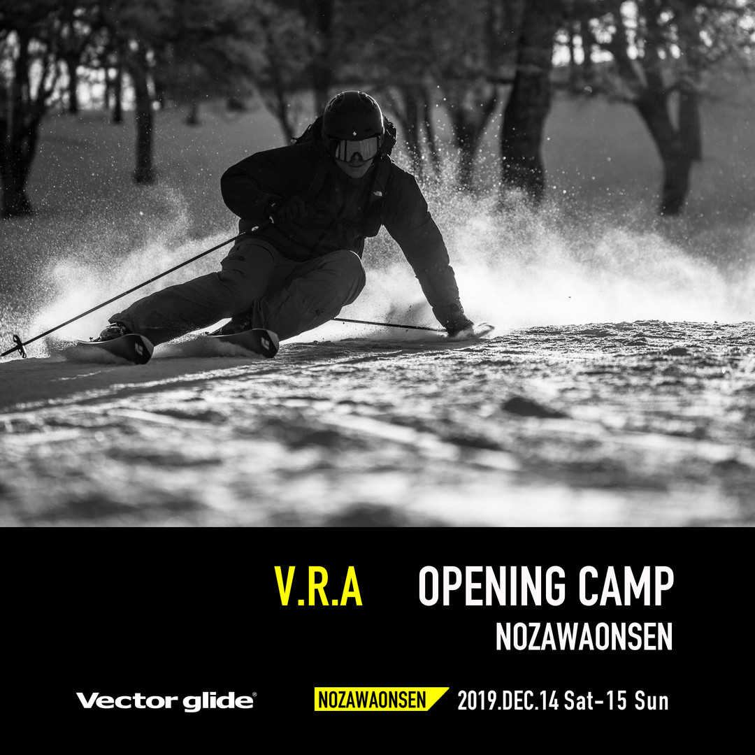 V.R.A Opening camp