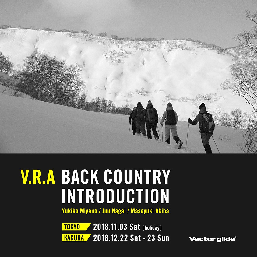 V.R.A Back Conutry Introduction