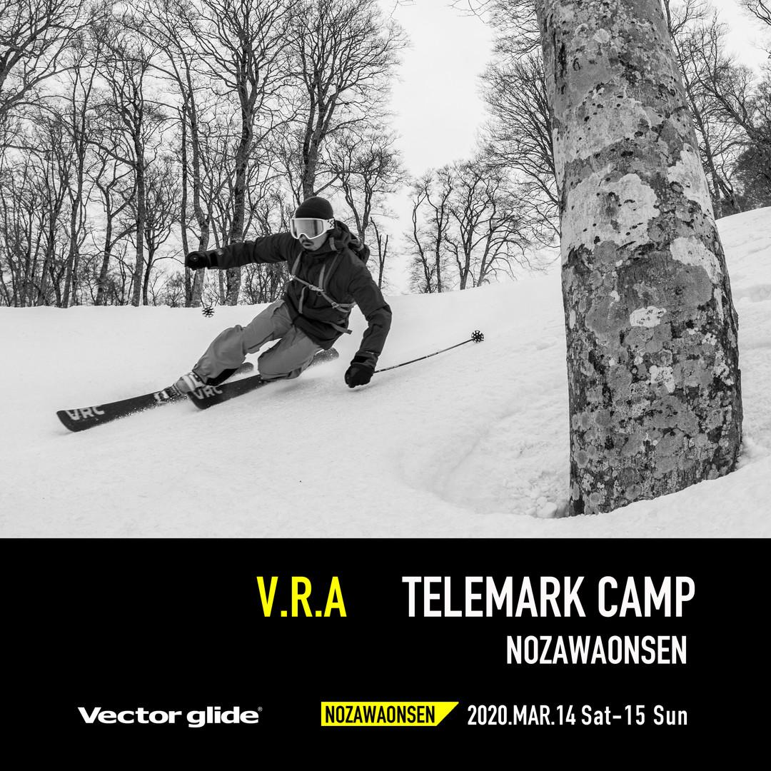 V.R.A Telemark camp