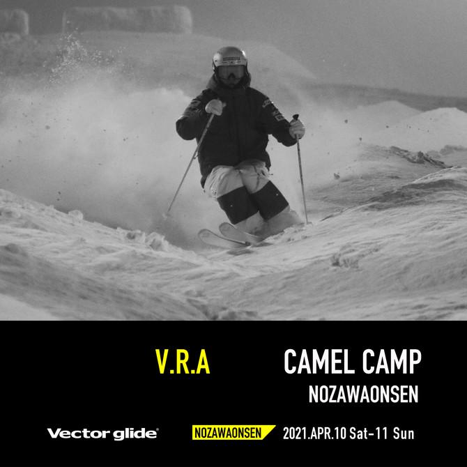 VECTOR GLIDE Riding academy -CAMEL CAMP-