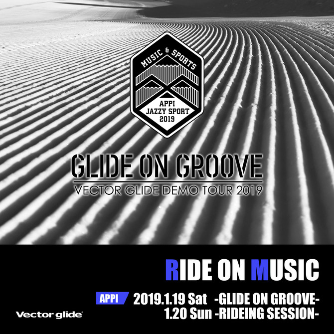 APPI JAZZY SPORT 2019 xVECTOR GLIDE -RIDE ON MUSIC-