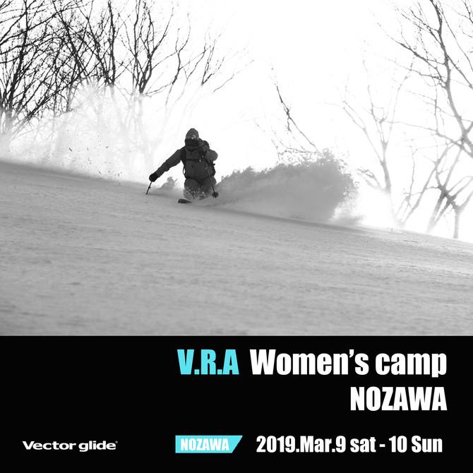 VECTOR GLIDE RIDING ACADEMY WOMEN'S CAMP
