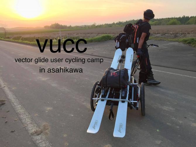 """VECTOR GLIDE×ASAKAWA CYCLE in Asahikawa """"V A C"""""""