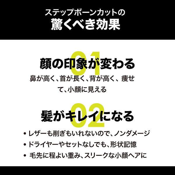 sbca_banner_04.jpg