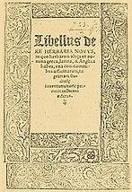 170px-William_Turner_Libellus_de_Re_Herb