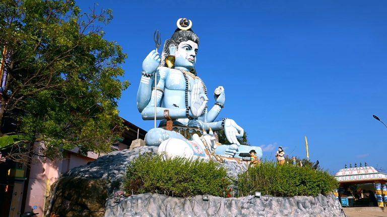 Koneshwaram Hindu Temple