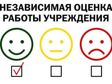 IV квартал 2020 года. Информация об оценке качества оказания услуг МБУК «МК РДК».