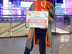 Девятиклассница выиграла 200 тысяч рублей.