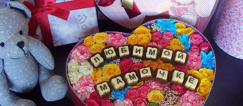 Творческий конкурс «Своими руками – подарок для мамы», посвященного Дню матери.