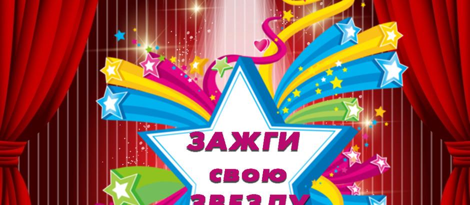 Лучшие таланты школ искусств Красносулинского района покажут свои способности на сцене РДК.