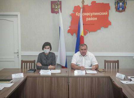 На Совете по инвестициям обсудили инвестпроекты Красносулинского района.