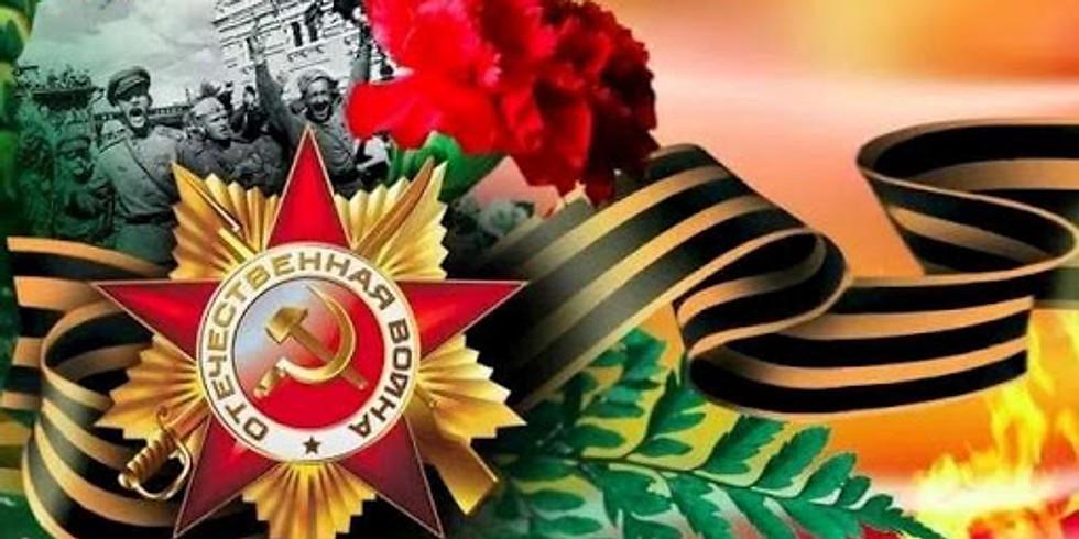 Открытие районного фотоконкурса и конкурса изобразительных искусств «Храним в сердцах огонь Победы!»