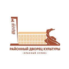 лого исходник-02.jpg
