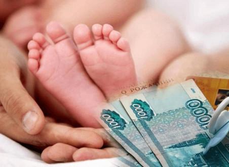 В Красносулинском районе продолжаются выплаты семьям с детьми.