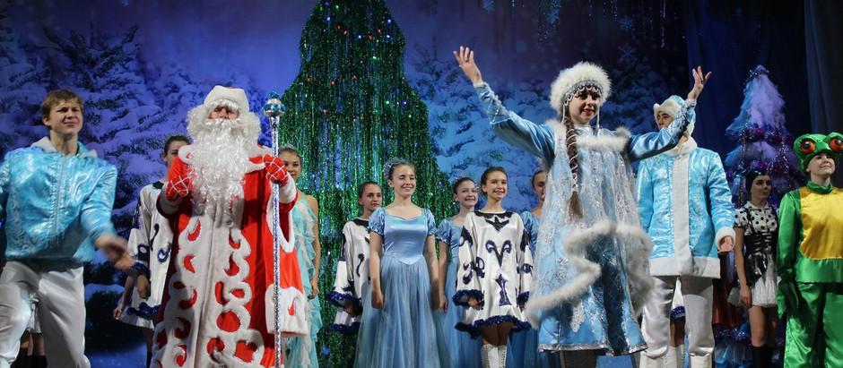"""Новогоднее представление """"Варвара краса, новый год и чудеса"""""""