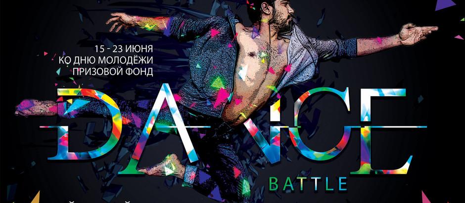 Настоящая онлайн-битва танцоров скоро прогремит на просторах Районного Дворца культуры.