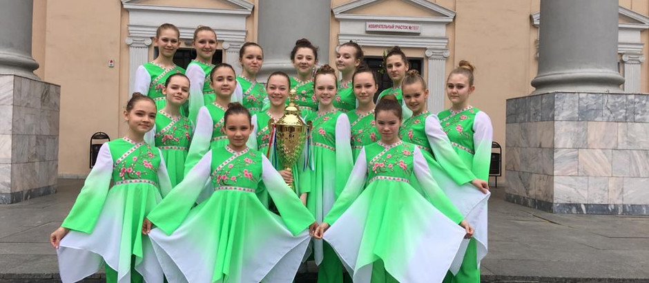 Образцовый хореографический коллектив «Авантаж» пригласили в Сочи.