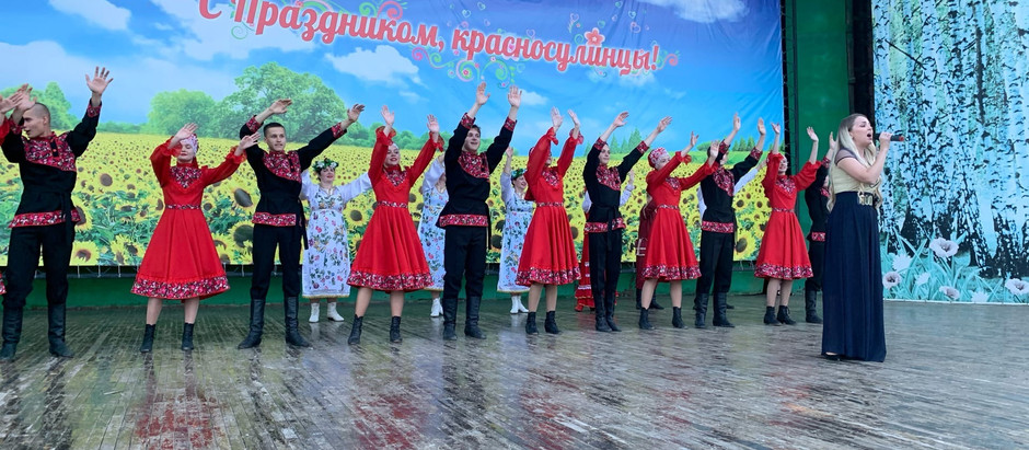 """Праздничный концерт """"С любовью к России""""."""