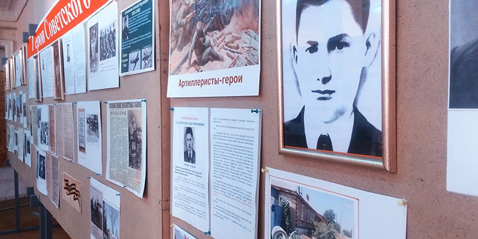 Выставка фото и ИЗО «Храним в сердцах огонь Победы!»
