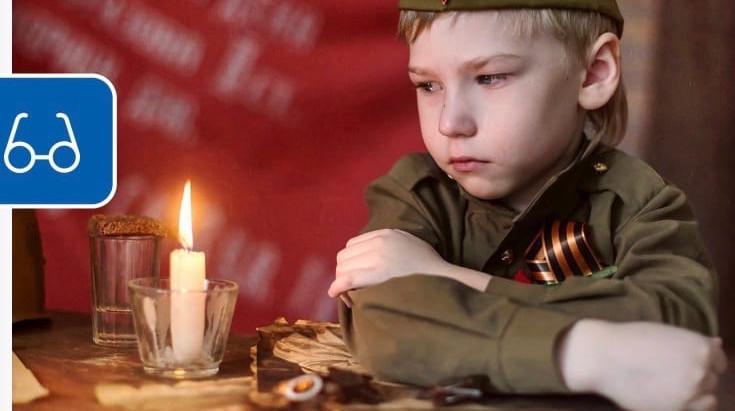 Фото-конкурс участников областного Слета работников культуры «Донские зори».