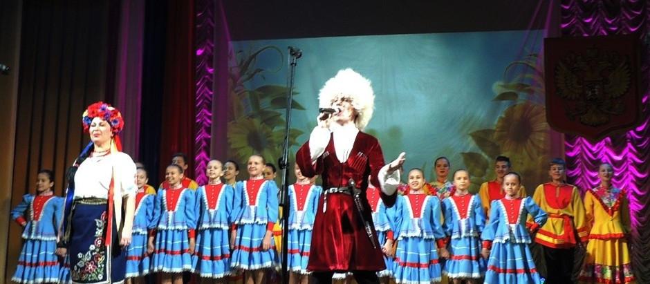 Фестиваль национальных культур прошел в Красном Сулине 4 ноября в Районном Дворце культуры