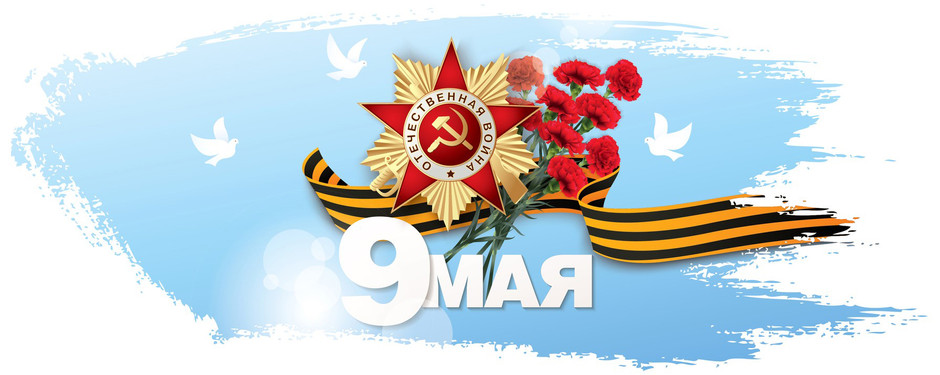 """Акция """"Звезда Победы""""."""