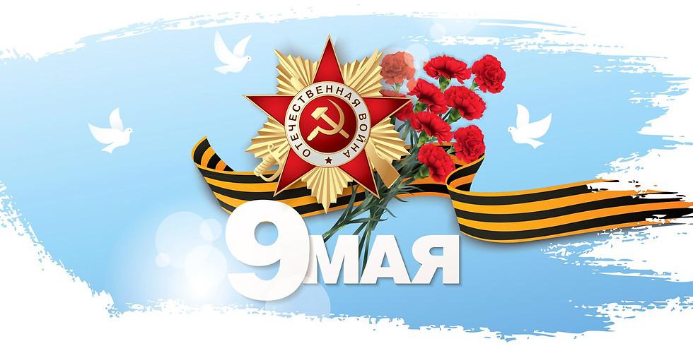 """Районная акция """"Звезда победы"""""""
