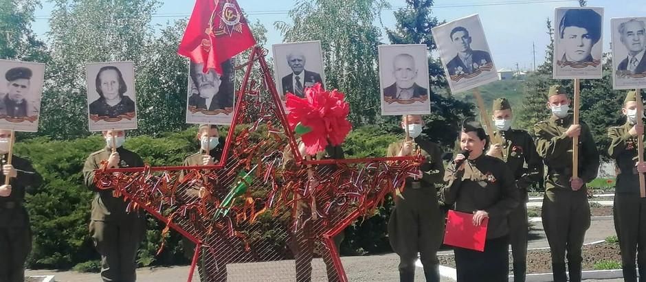 Районная акция «Звезда Победы» прошла на придворцовой площади РДК.