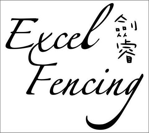 Excel Fencing
