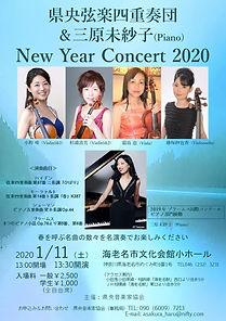 200111 Quintet.JPG