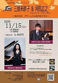201115 豊田ジョイント.JPG