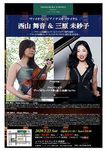 200222 舞音さんコンサート.jpg